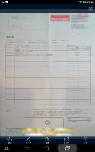 CamScanner スキャンPDF作成