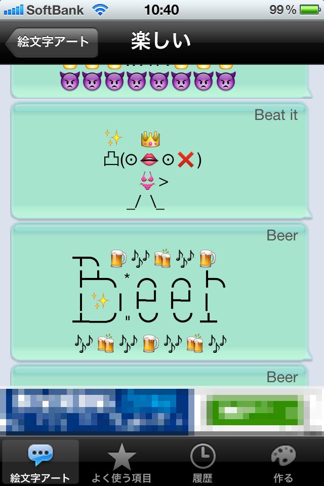 emoji 2 emoticon art free