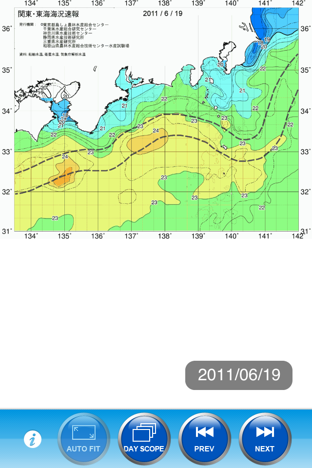 関東・東海海況速報