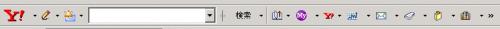 Yahoo!ツールバー