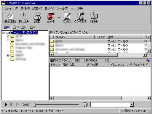 CD2WAV32