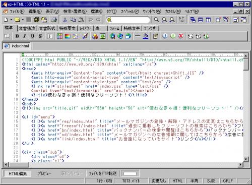 ez-HTML