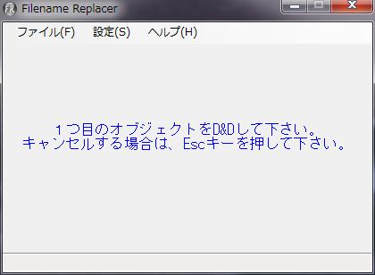 Filename Replacer