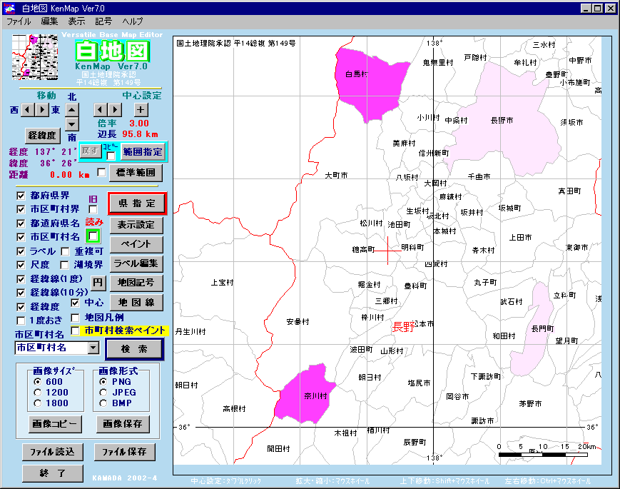 白地図 KenMap