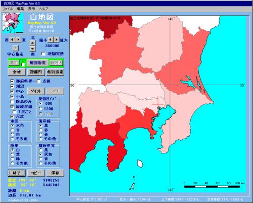 白地図 MapMap
