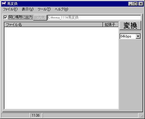NT-WMA9