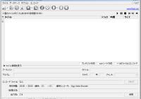 fre:ac - free audio converter