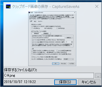CaptureSaveAs