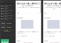 Responsive Viewer