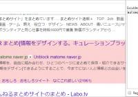 Search Blocklist