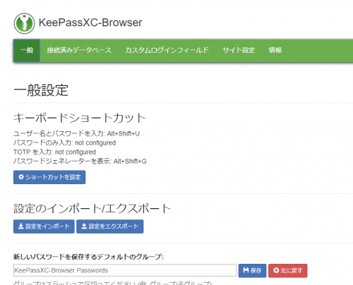 KeePassXC-Browser