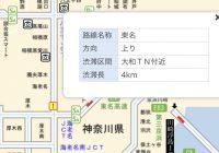 渋滞情報マップ